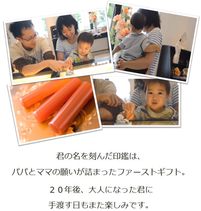 あかちゃん4-2