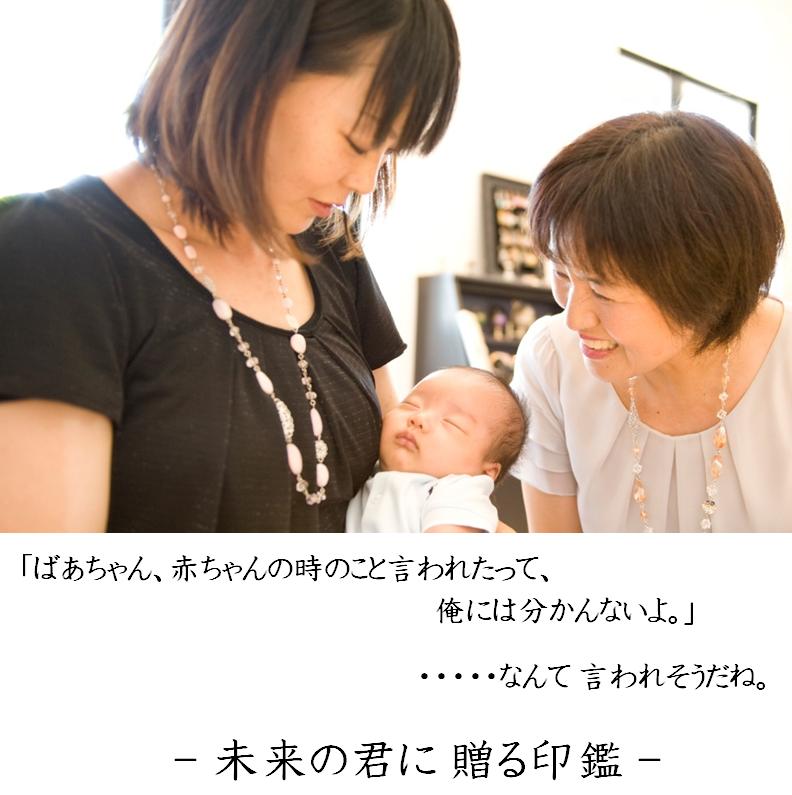 赤ちゃん 出産 お祝い 誕生 出産祝い 孫 初孫 贈り物 ギフト プレゼント 初節句