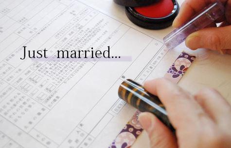 婚姻届 入籍 印鑑 プレ花嫁 花嫁 結婚 はんこ 新姓 新しい苗字 夫婦 新婚
