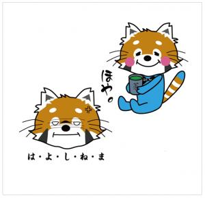 福井弁(ちょれ~無し)