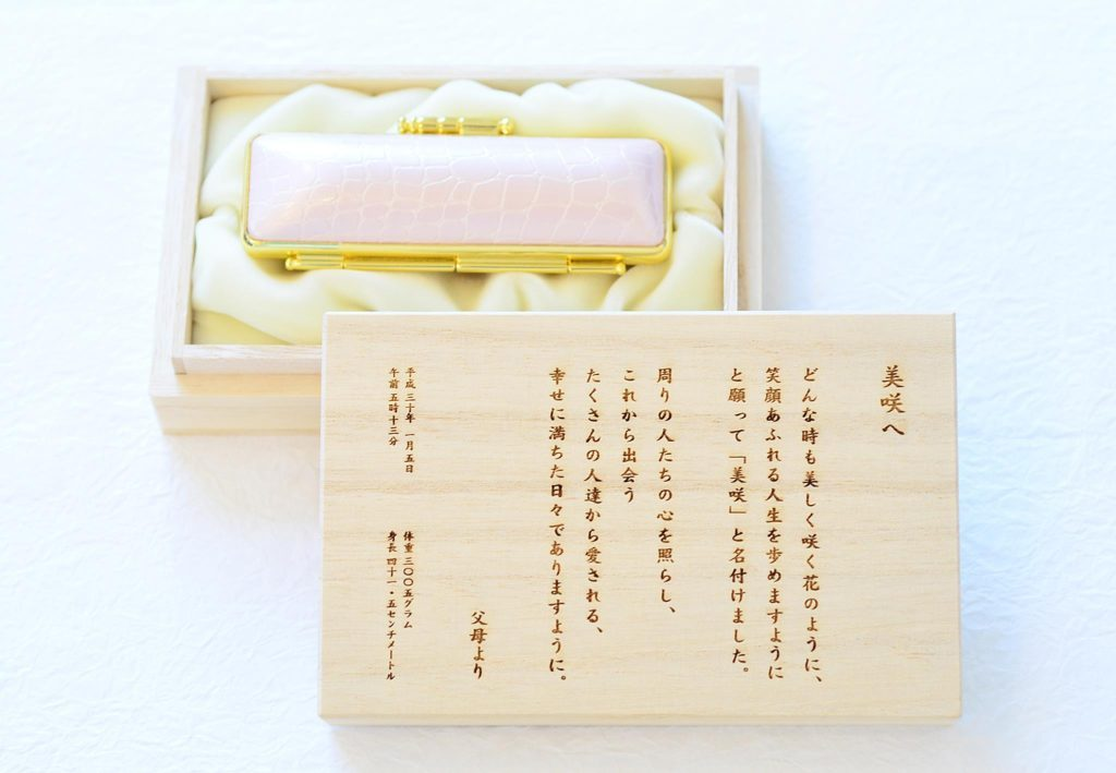 https://www.kaiunya.jp/scene/syusan/index.html