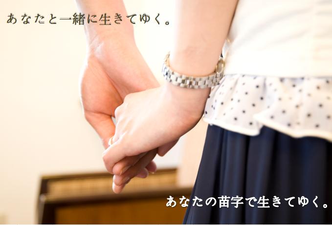 SS TOP プロポーズ印鑑