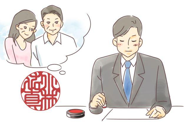 就職 成人 卒業 入学 お祝い 祝い 印鑑 男性 実印 社会人 デビュー